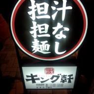 160219_お店_01