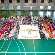 20130607-08 Sunfrontier Sports Event