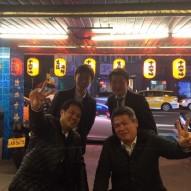 08_台湾居酒屋