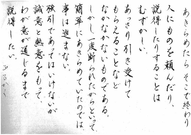 文 (640x452)