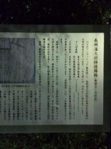 017 長州藩