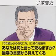 新井 1月 (404x640)