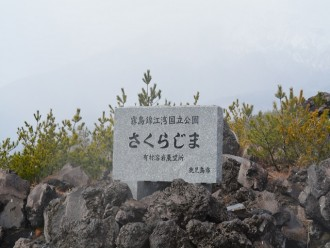 鹿児島27