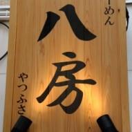 170420_お店_01