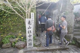 11:亀山社中入口
