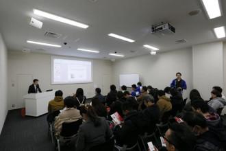 13:稲盛ミュージアム講義
