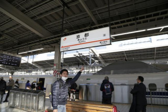 3:京都駅着