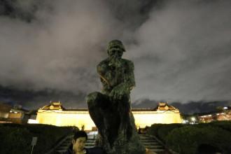 101:京都国立博物館
