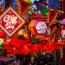 『台湾ゆる研究』Vol.2 ~中華圏の旧正月のご紹介~