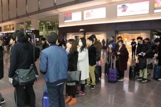 2.羽田空港2