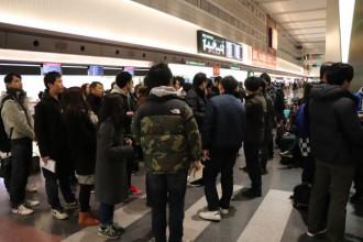 1.羽田空港1