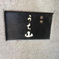 180326_お店_01