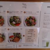 やさいたっぷり~Gate CAFE 小伝馬町~