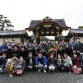 京都研修旅行に行ってまいりました!