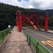 東京さんぽ  vol.21 〜奥多摩湖 ドラム缶橋〜