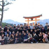 2018広島・萩研修旅行に行って参りました!<前編>