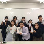 <日本文化部>今月は美文字講座!