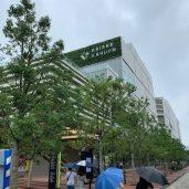 東京さんぽNo.32  ~有明ガーデン~