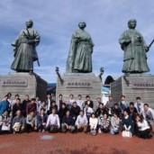『松山・高知』研修旅行にいってまいりました!~そうだ、四国へ行こう♪~