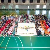 スポーツ合宿 2013 <後編>