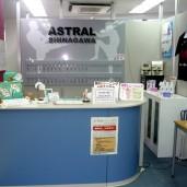 格闘技&加圧トレーニングジム ~ASTRAL JAPAN~