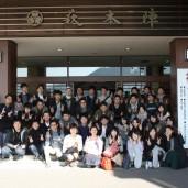 広島・萩の研修旅行に行ってまいりました!