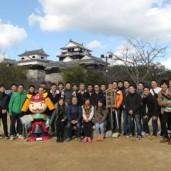 松山・高知研修旅行にいってまいりました!