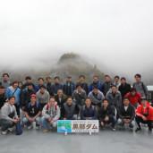 立山・高山・上高地研修旅行に行ってきました!